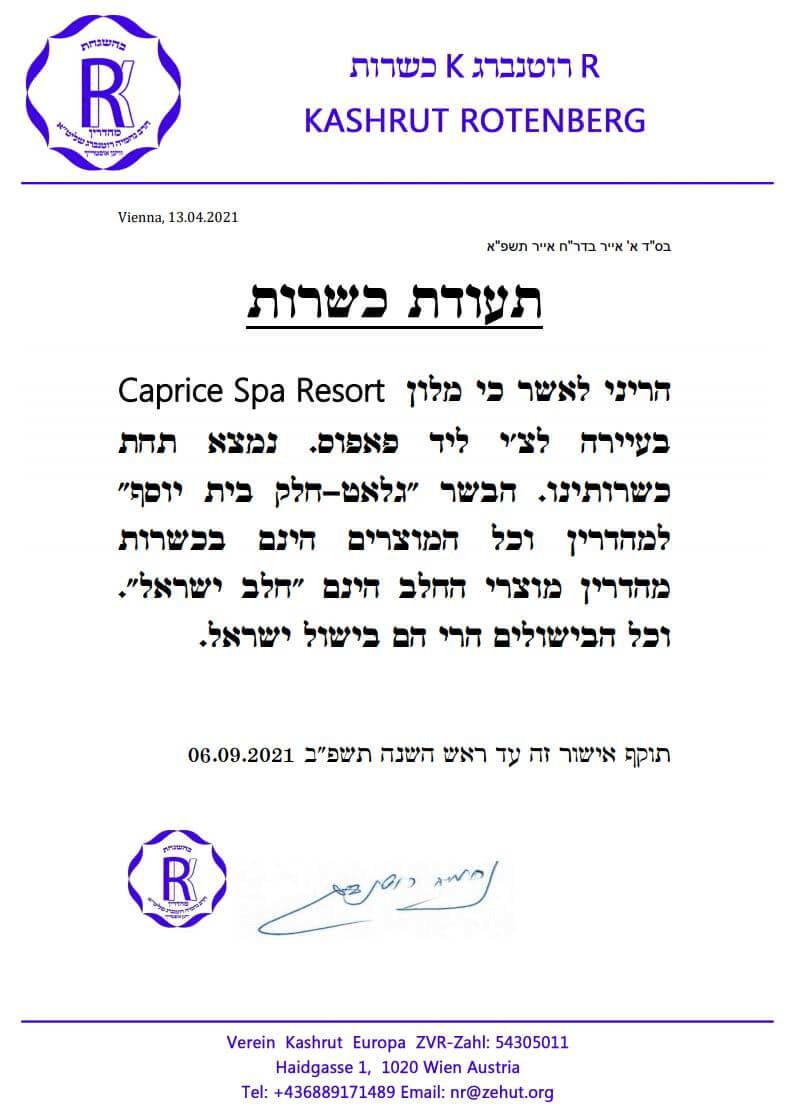 Kashrut - Kosher Certificate Spa Resort Cyprus